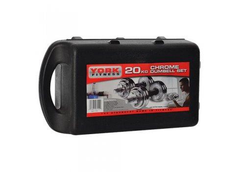 Гантель наборная 20 кг (2 шт по 10 кг), хромированная, в чемодане MS 0108