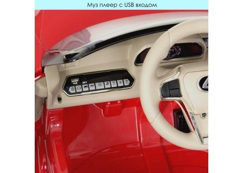 Детский электромобиль Lexus (Лексус) LC 500 Bambi JE1618EBLR-3 красный