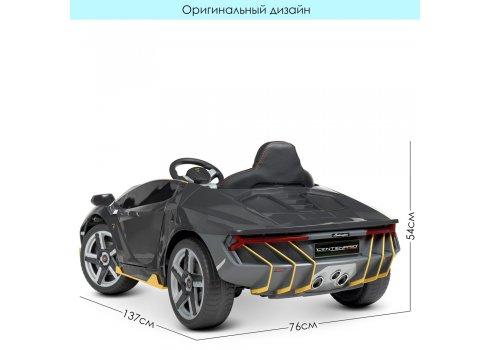 Детский электромобиль Lamborghini (Ламборджини) Bambi Racer M 4319EBLR-11 серый