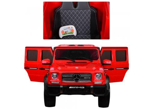 Детский электромобиль Джип Mercedes G65 (Мерседес Гелендваген) M 3567EBLR-3 красный