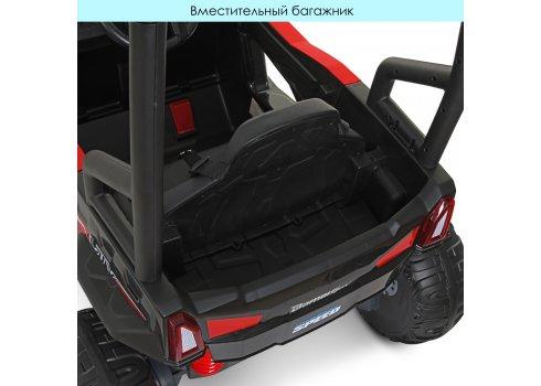 Детский электромобиль Джип Багги JS370EBLR-3(24V) красный