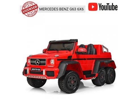 Детский электромобиль Mercedes на 4-х моторах, Bambi M 3962ABLR-3