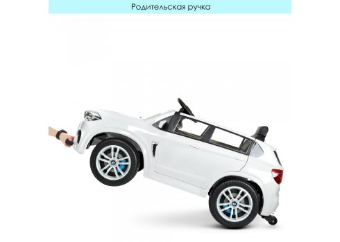 Детский электромобиль Джип BMW X5 (БМВ) Bambi Racer M 4522EBLR-1 белый