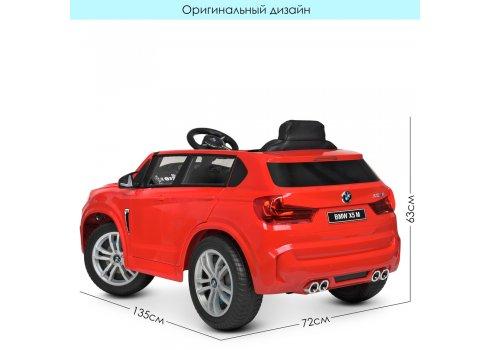 Детский электромобиль Джип BMW X5 (БМВ) Bambi Racer M 4522EBLR-3 красный