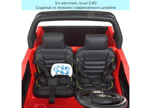Детский двухместный электромобиль Джип 4WD лицензия TOYOTA M 4552(MP4)EBLRS-3 с планшетом красный
