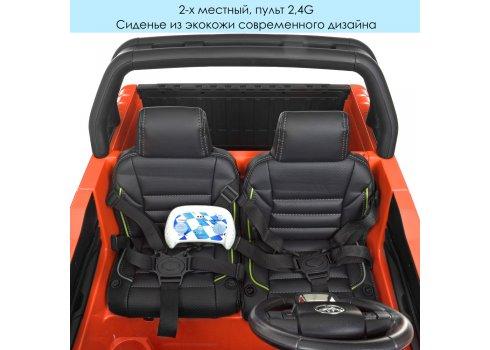 Детский двухместный электромобиль Джип 4WD лицензия TOYOTA M 4552EBLRS-7 оранжевый