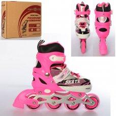 Детские раздвижные ролики размер 35-38 Profi A4123-M-P розовый