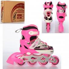 Детские раздвижные ролики размер 31-34 Profi A4123-S-P розовый