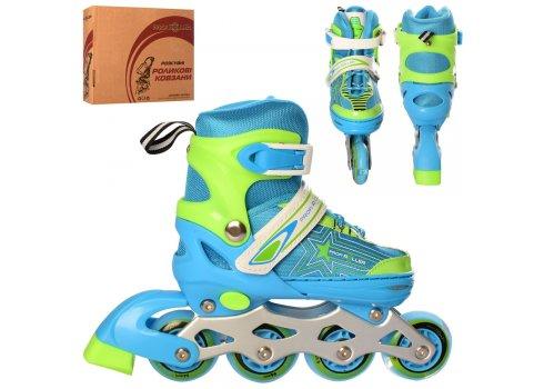 Детские ролики с регулируемым размером 31-34 PROFI A4138-S-BL синий