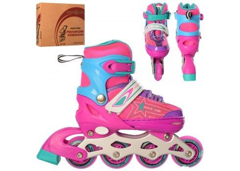 Детские ролики с регулируемым размером 31-34 PROFI A4138-S-V фиолетовый