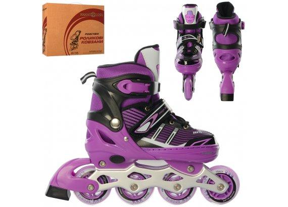 Детские раздвижные роликовые коньки размер 35-38 PROFI A4139-M-V фиолетовый