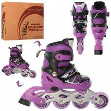 Детские раздвижные роликовые коньки размер 27-30 PROFI A4139-XS-V фиолетовый