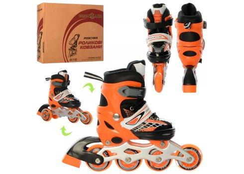 Раздвижные детские роликовые коньки размер 27-30 PROFI A4140-XS-OR оранжевый
