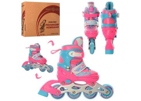Раздвижные детские роликовые коньки размер 27-30 PROFI A4140-XS-PBL сине-розовый