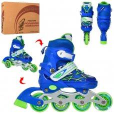 Детские раздвижные роликовые коньки размер 27-30 PROFI A4142-XS-BL синий