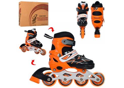 Детские раздвижные роликовые коньки размер 27-30 PROFI A4142-XS-OR оранжевый