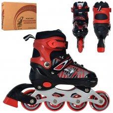 Детские раздвижные роликовые коньки размер 35-38 PROFI A4143-M-R красный