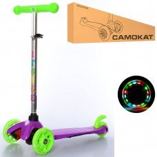 Самокат трехколесный для детей от 2х лет iTrike MINI BB 3-013-4-CV фиолетовый