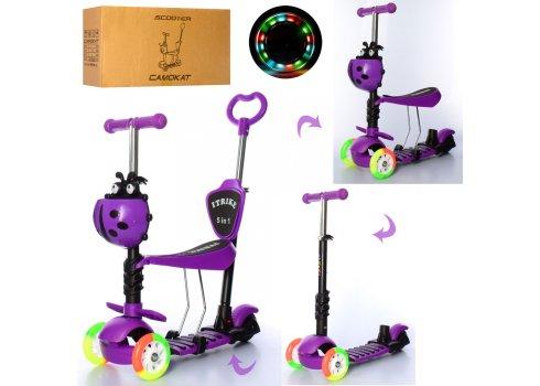 Детский самокат-беговел 5-в-1 ITRIKE MAXI JR 3-026-CV фиолетовый