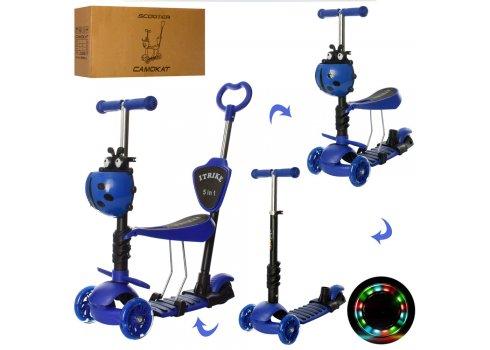 Детский самокат-беговел 5-в-1 ITRIKE MAXI JR 3-026-DBL синий