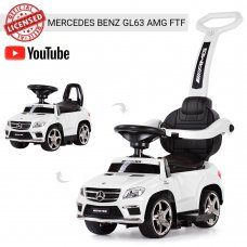 Лицензионная каталка – толокар Mercedes AMG GL63 на батарейках, SX1578-1 белый