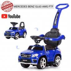 Лицензионная каталка – толокар Mercedes AMG GL63 на батарейках, SX1578-4 синий