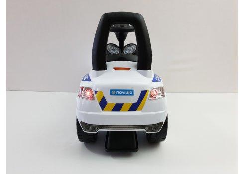 Детская каталка-толокар Полиция 2-006 с сиреной и светом фар