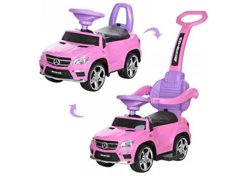 Каталка-толокар 3в1 Mercedes с родительской ручкой и кожаным сиденьем, M 3186L-8  розовый