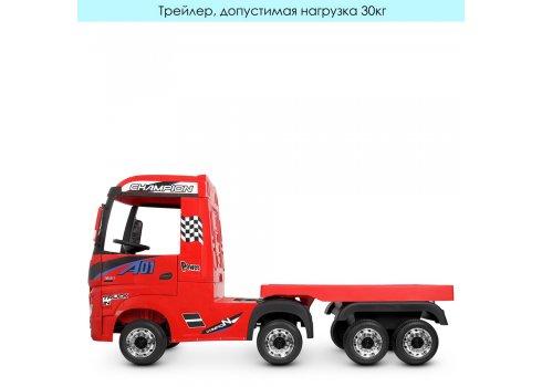 Детский электромобиль Грузовик Mercedes Actros с прицепом Bambi Racer M 4208EBLR-3(2) красный