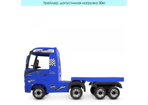 Детский электромобиль Грузовик Mercedes Actros с прицепом Bambi Racer M 4208EBLR-4(2) синий