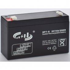 Универсальная батарея 6V7Ah аккумулятор для детских электромобилей