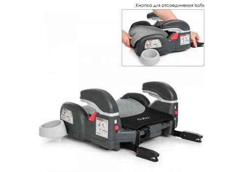 Автомобильное кресло-бустер El Camino Roro Isofix группа 2/3 (до 36 кг), ME 1144 Dark Gray