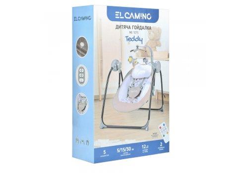 Детские качели для новорожденных EL CAMINO TEDDY ME 1075 Gray Linen Drops серый