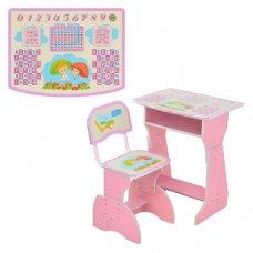 Детская парта со стульчиком Растишка BAMBI HB 2029-02-7 розовый