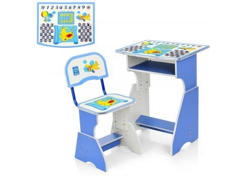 Детская парта со стульчиком Растишка, Bambi HB-2029(2)-01-7 голубой