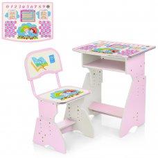 Детская парта со стульчиком Растишка, Bambi HB-2029(2)-02-7 розовая