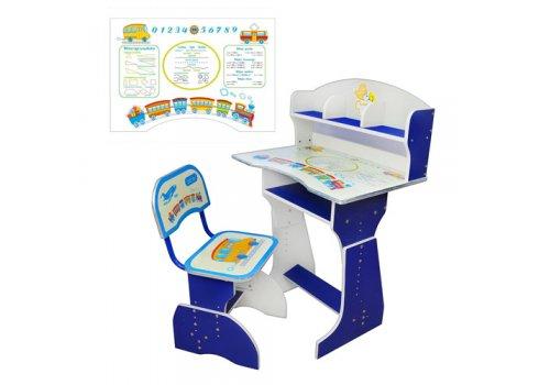 Детская парта со стульчиком Растишка, Bambi HB 2070-01-7 синяя