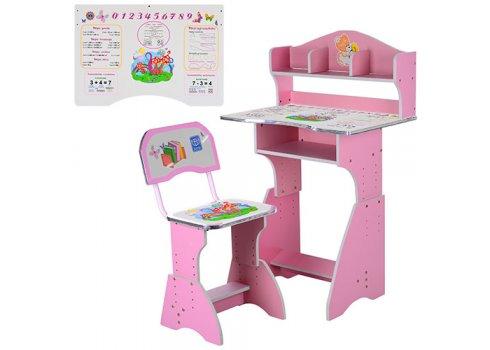 Детская парта со стульчиком Растишка, Bambi HB 2070-02-7 розовая