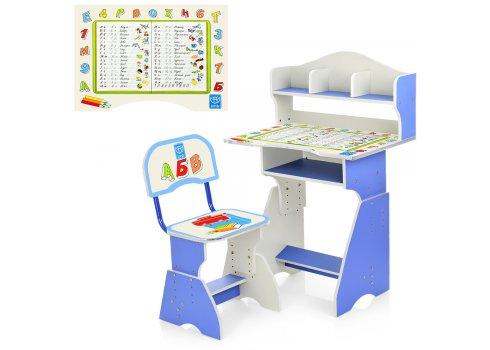 Детская парта со стульчиком Растишка, Bambi HB-2070(2)-03-7 голубая