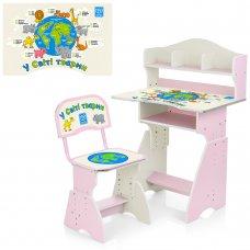 Детская парта со стульчиком Растишка, Bambi HB-2070(2)-04-7 розовая