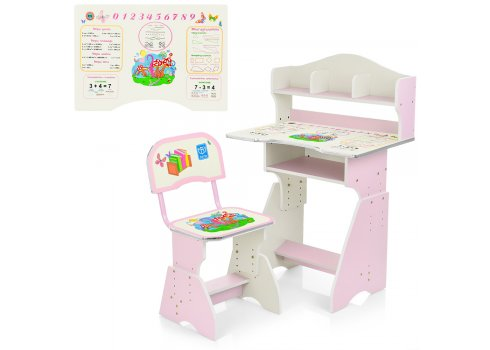 Детская парта со стульчиком Растишка, Bambi HB-2070(2)-02-7 розовая