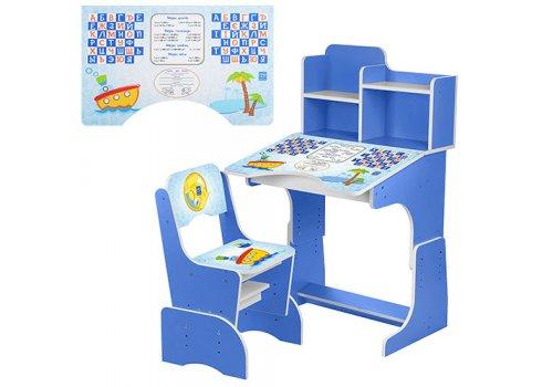 Детская парта-трансформер со стульчиком Корабль, B 2071-1 голубой