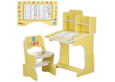 Детская парта-трансформер со стульчиком Прописи, B 2071-11 желтый