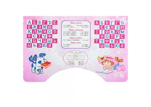 Детская парта-трансформер со стульчиком, W 2071-13 Алфавит розовая