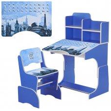 Детская парта-трансформер со стульчиком, B 2071-40-2 Достопримечательности синий