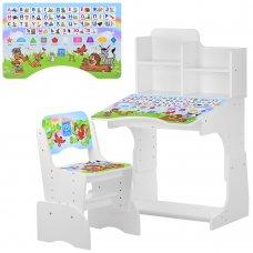 Детская парта-трансформер со стульчиком Алфавит, B 2071-43-1