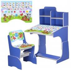 Детская парта-трансформер со стульчиком Алфавит русский, B 2071-43-4 синий