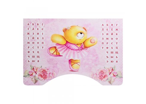 Детская парта-трансформер со стульчиком Мишка-балерина Bambi B 2071-55-6(UA) розовый
