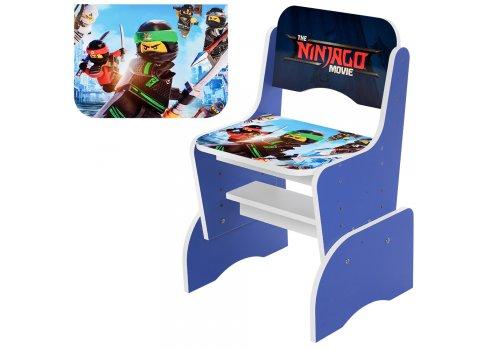 Детская парта-трансформер со стульчиком Ninjago W 2071-66-2 синий