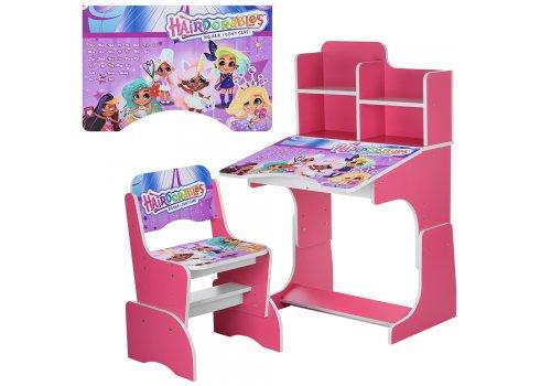 Детская парта-трансформер со стульчиком Hairdorables W 2071-72-2 малиновый